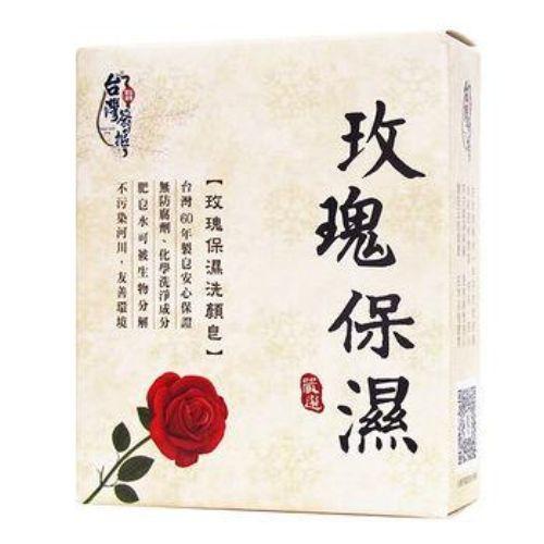 玫瑰保濕洗顏皂125g【愛買】