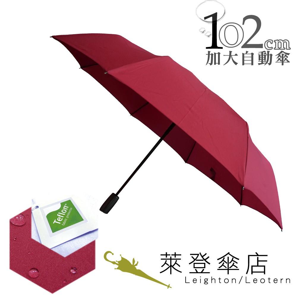 【萊登傘】雨傘 素色鐵氟龍 102cm加大傘面自動傘 易甩乾 防風抗斷 紅 特價