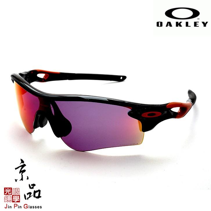 【OAKLEY】OO 9206 37 黑框 紅水銀鏡片 運動太陽眼鏡 原廠授權經銷 公司貨 JPG 京品眼鏡