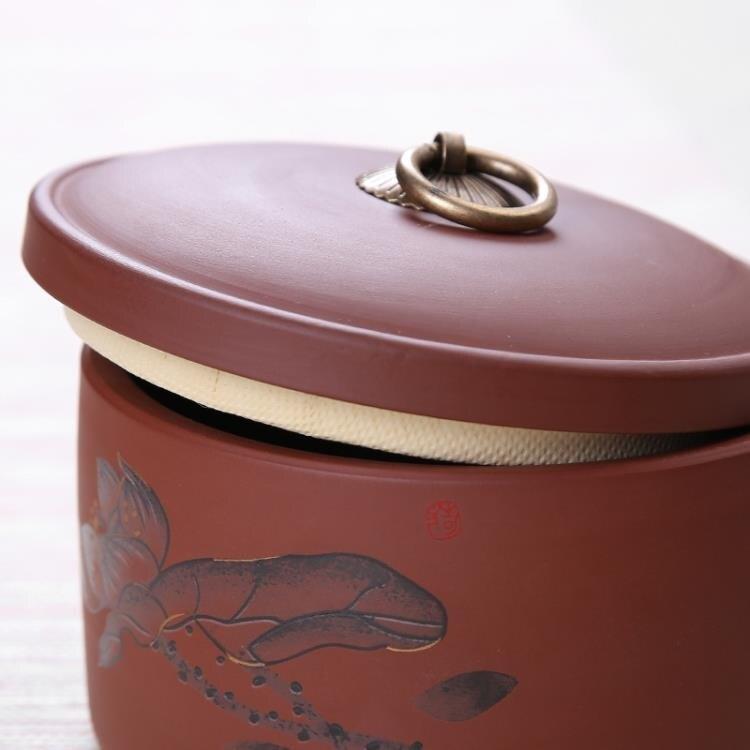 紫砂茶葉罐陶瓷茶罐密封罐