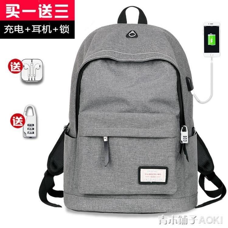 書包男時尚潮流高中初中學生韓版青年旅行雙肩包大學生男士背包