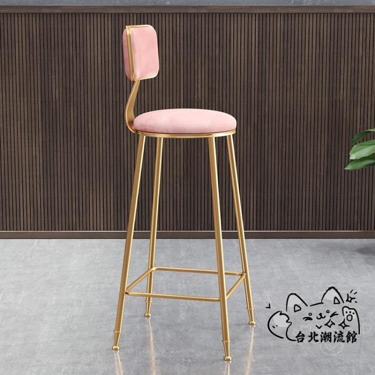 吧檯椅 北歐輕奢ins吧椅吧臺椅簡約時尚酒吧椅吧凳靠背高腳凳網紅吧臺凳