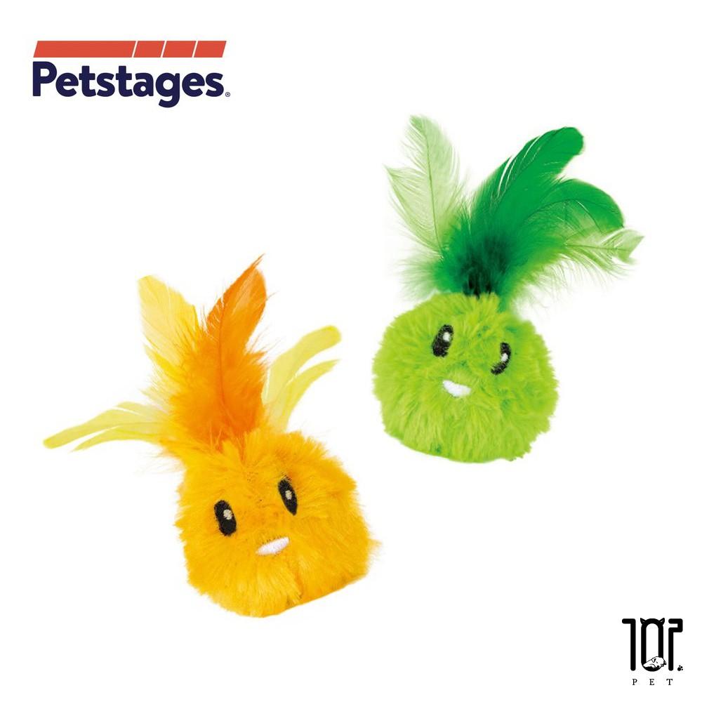 美國 Petstages 90023 羽毛小丸子 貓草玩具 寵物 貓玩具 寵物玩具 貓草 互動