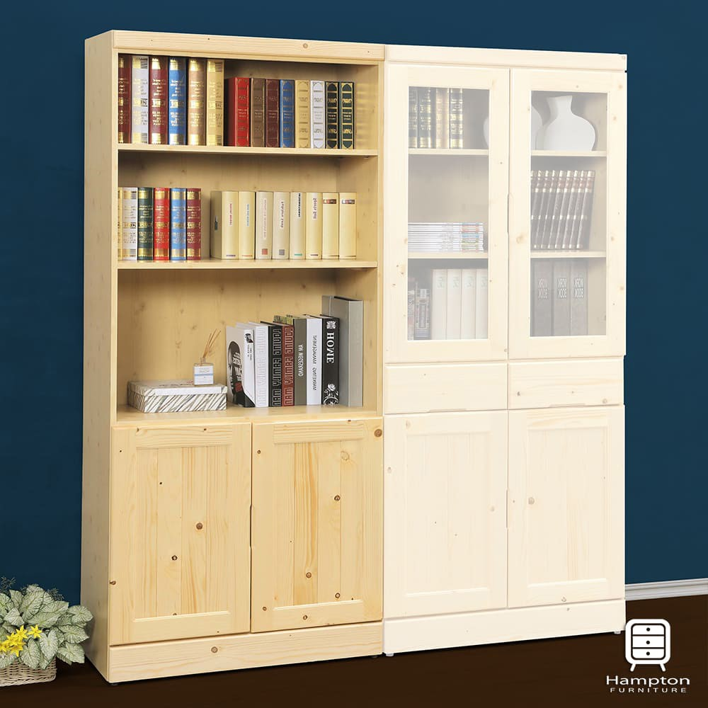 【Hampton 漢汀堡】海柔爾松木實木2.7尺開放下門書櫥(書櫥/書櫃/櫃子)