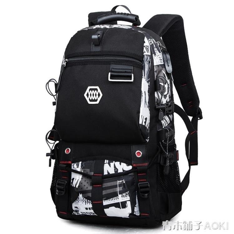 旅行大容量書包戶外運動出差健身登山行李袋旅游背包電腦雙肩包男