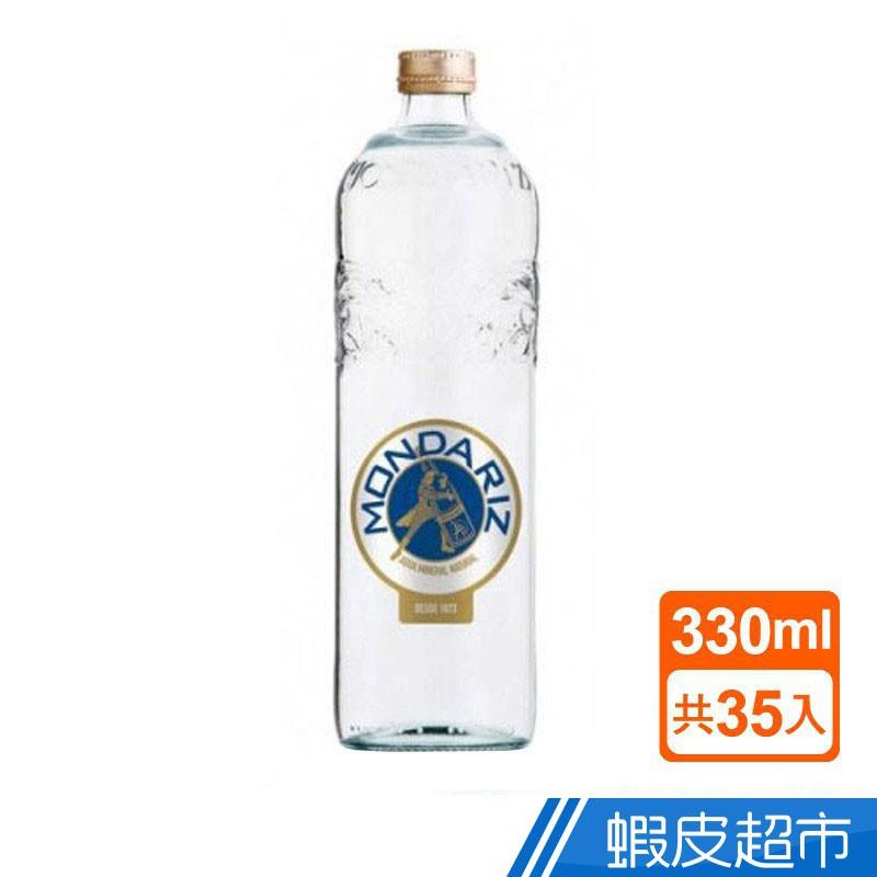 Mondariz 天然礦泉水 330毫升 [玻璃瓶] (35入/箱) 現貨 蝦皮直送
