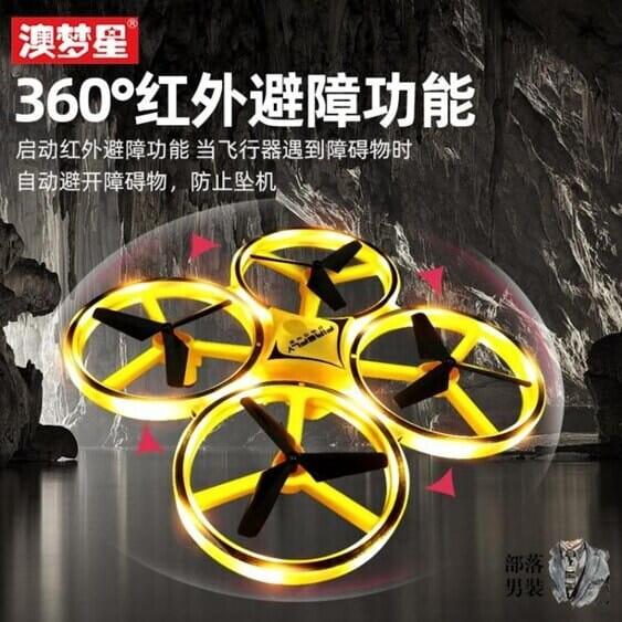 抖音手勢感應體感飛機玩具