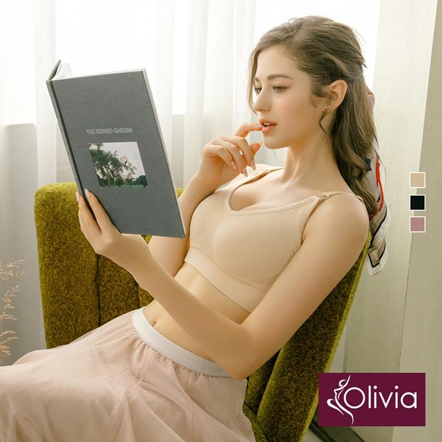 Olivia【曖昧系列- 起司戀人】無鋼圈絲滑觸感聚攏型哺乳內衣-膚色