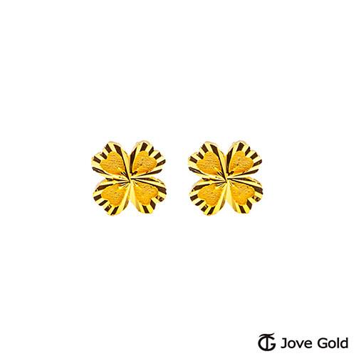 jove gold 漾金飾 燦爛花火黃金耳環