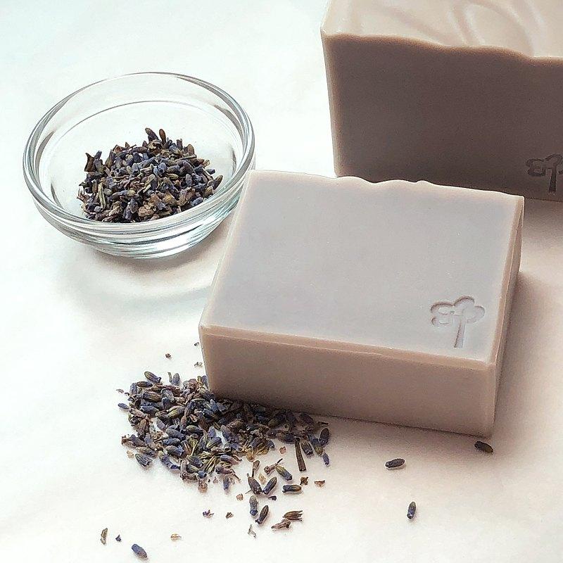 薰迷馬賽皂丨乾性及敏弱肌膚【SGS檢驗合格】