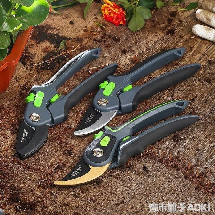 園林花剪園藝剪刀剪枝家用強力省力剪子修剪樹枝果樹修枝剪花枝剪