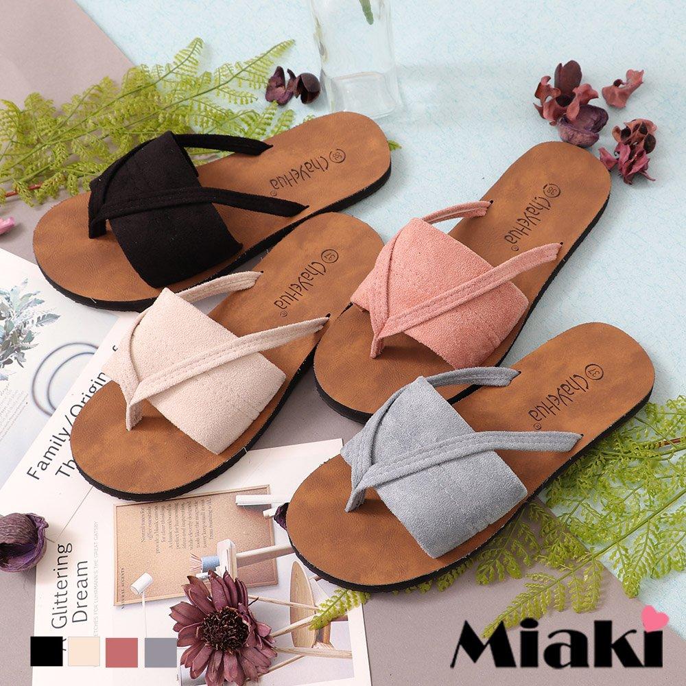 【Miaki】拖鞋.休閒輕便韓風涼拖【 (現貨+預購)