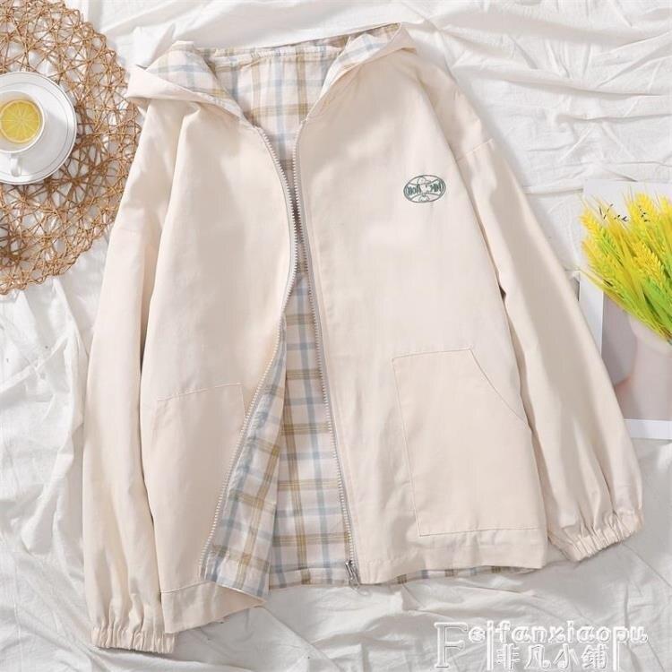 風衣女士復古格子兩面穿短外套女韓版寬鬆學生春秋2020年新款風衣bf風