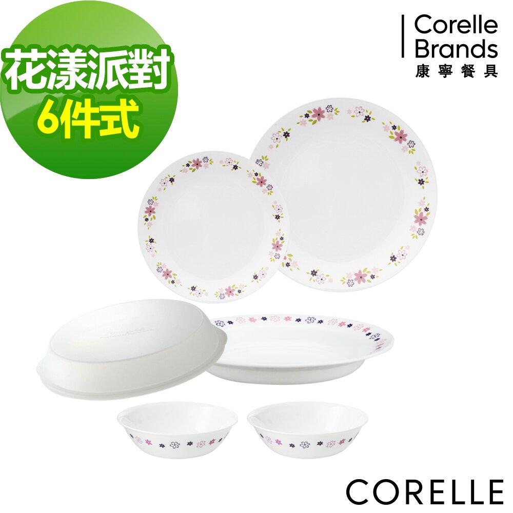CORELLE 康寧花漾派對6件式餐盤組(F03)