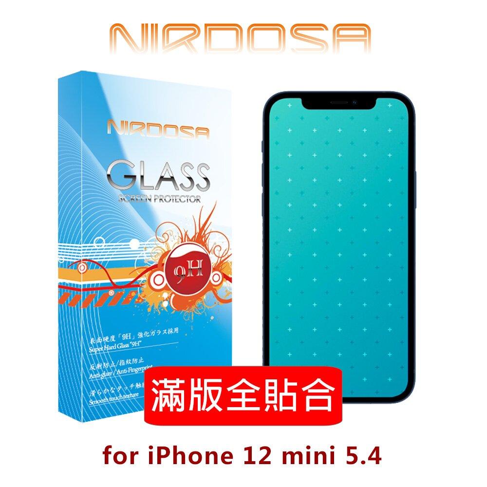 NIRDOSA 全滿版 iPhone 12 mini 5.4 鋼化玻璃 螢幕保護貼