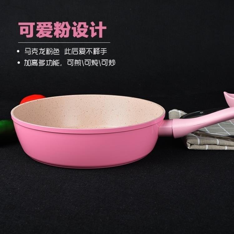 麥飯石平底鍋深煎鍋不粘鍋電磁爐家用不沾做雪花酥牛軋糖烘焙