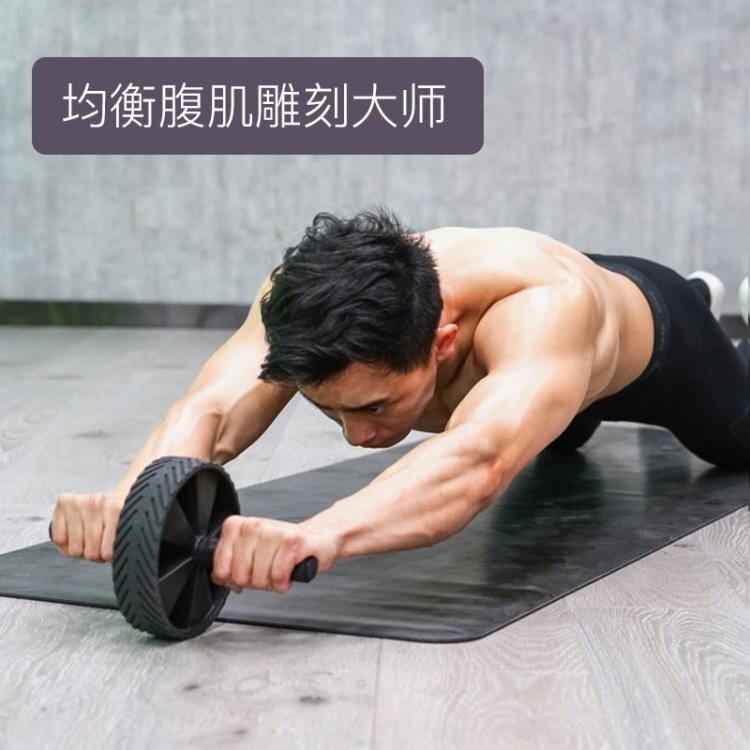 健腹輪Keep旗艦店健腹輪家用初學健身器材腹肌輪訓練男士腹肌輪雙輪回彈