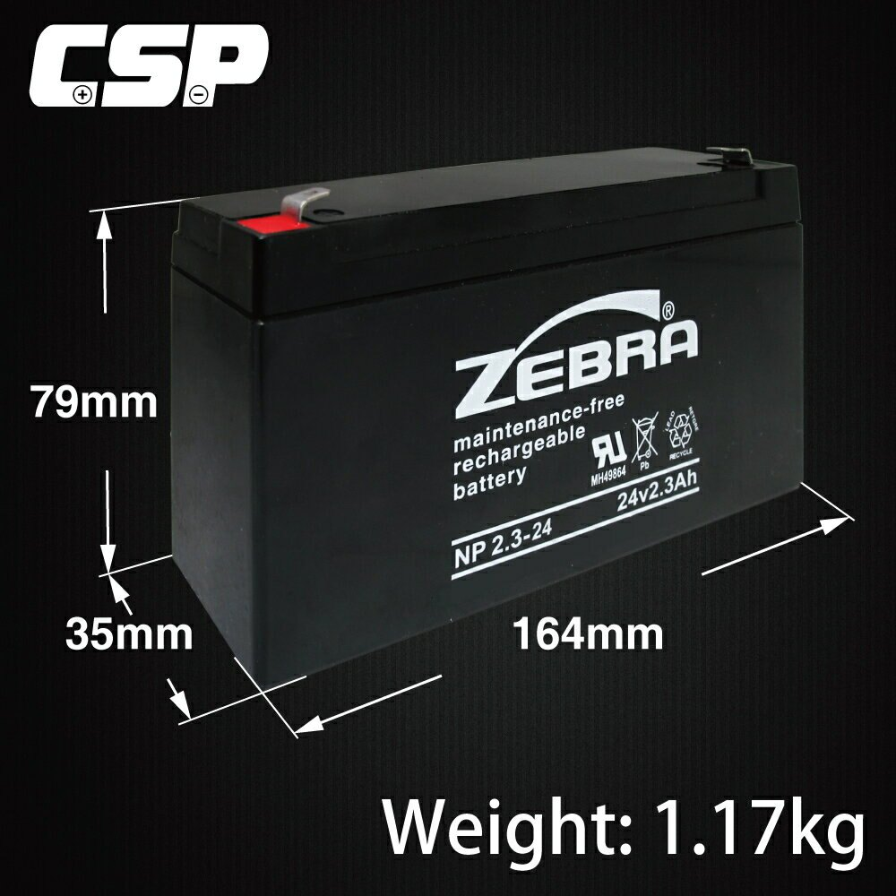 【CSP】NP2.3-24 鉛酸電池24V2.3AH/電動車/發電機/汽車/維修實驗/無線電機/露營/模型/UPS