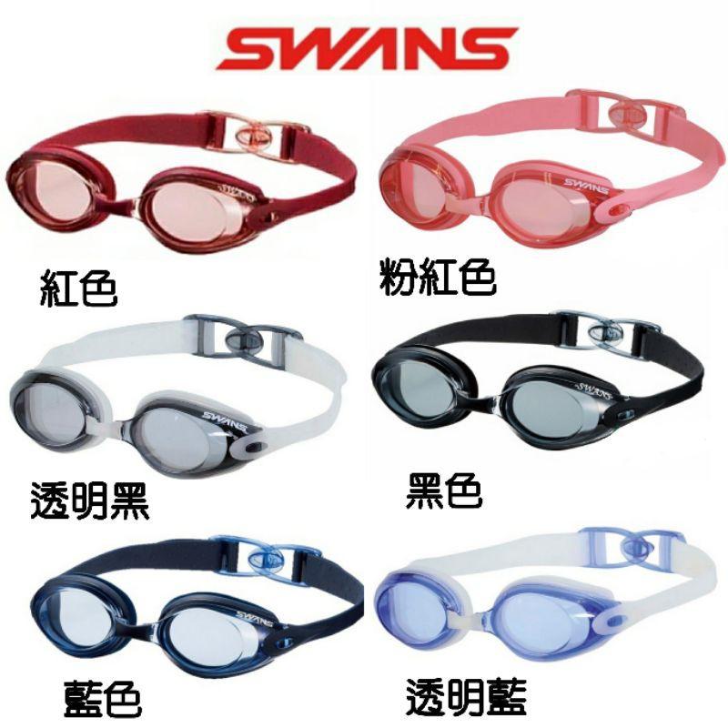 日本SWANS 休閒款後扣式抗UV防霧泳鏡SWB-1