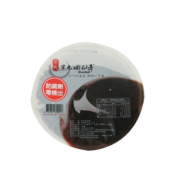 黑丸嫩仙草(1000g/盒)