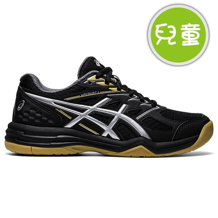 ASICS UPCOURT 4 GS系列 兒童排球鞋 室內運動鞋 黑 1074A027-001 20FW【樂買網】