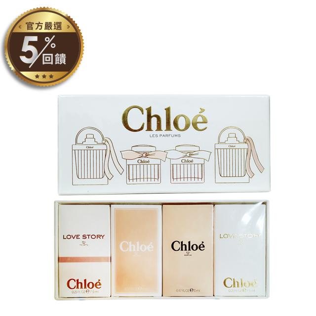 【Chloe】女性四入小香禮盒 (愛情故事+愛情故事晨曦+同名+白玫瑰)【LINE 官方嚴選】