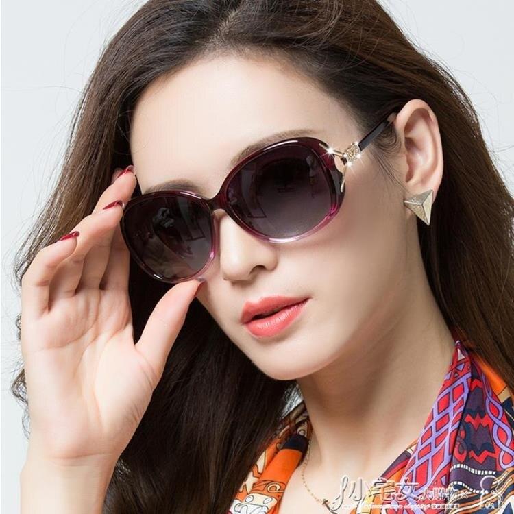 太陽眼鏡 2020新款偏光大臉太陽鏡圓臉墨鏡女潮防紫外線眼鏡明星同款韓版gm