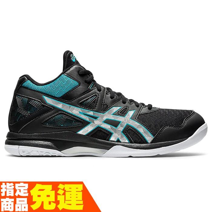 ASICS GEL-TASK MT 2系列 高筒 男排球鞋 1071A036-003 贈運動襪 20FW【樂買網】