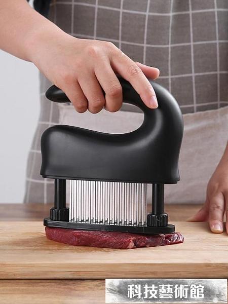 鬆肉針 錘肉器家用48針松肉針斷筋刀廚房敲肉打豬扒牛排扎孔入味嫩肉神器