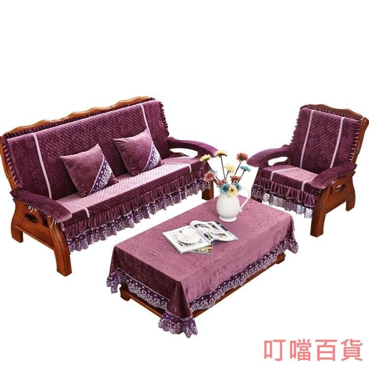 椅墊 實木沙發墊帶靠背組合套裝四季通用套老式紅木沙發坐墊
