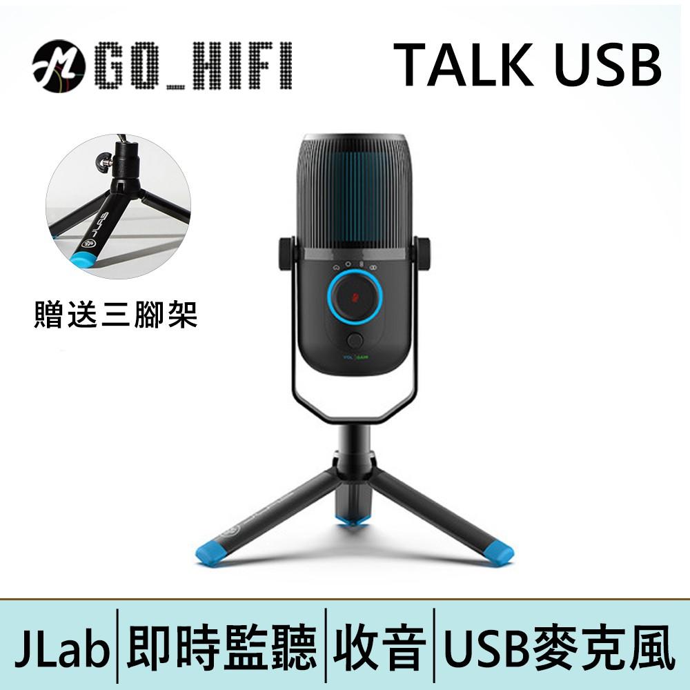JLab TALK USB 電容式麥克風 | 強棒電子專賣店