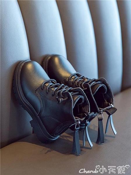 馬丁靴 女童馬丁靴2021秋季新款時尚兒童中筒靴子英倫風男童雙后拉鍊單靴 小天使