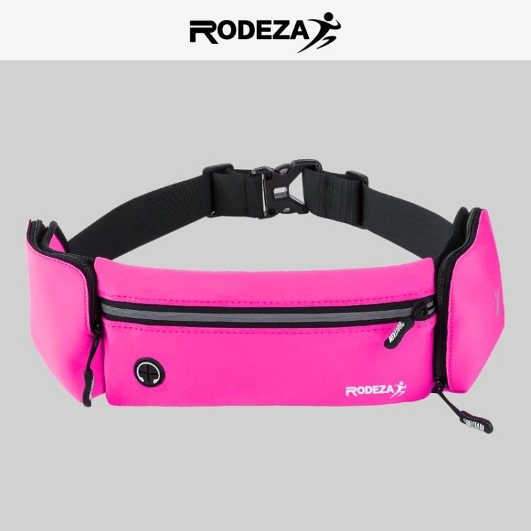 跑步裝手機的腰包男女款多功能運動放水壺袋腰帶包馬拉松徒步腰包