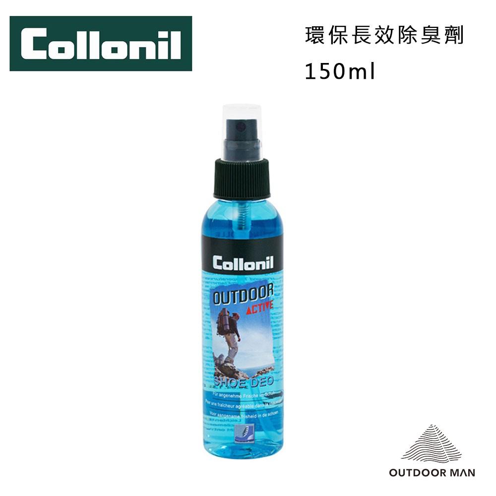 [Collonil] 環保長效除臭劑 150ml (CL4095)