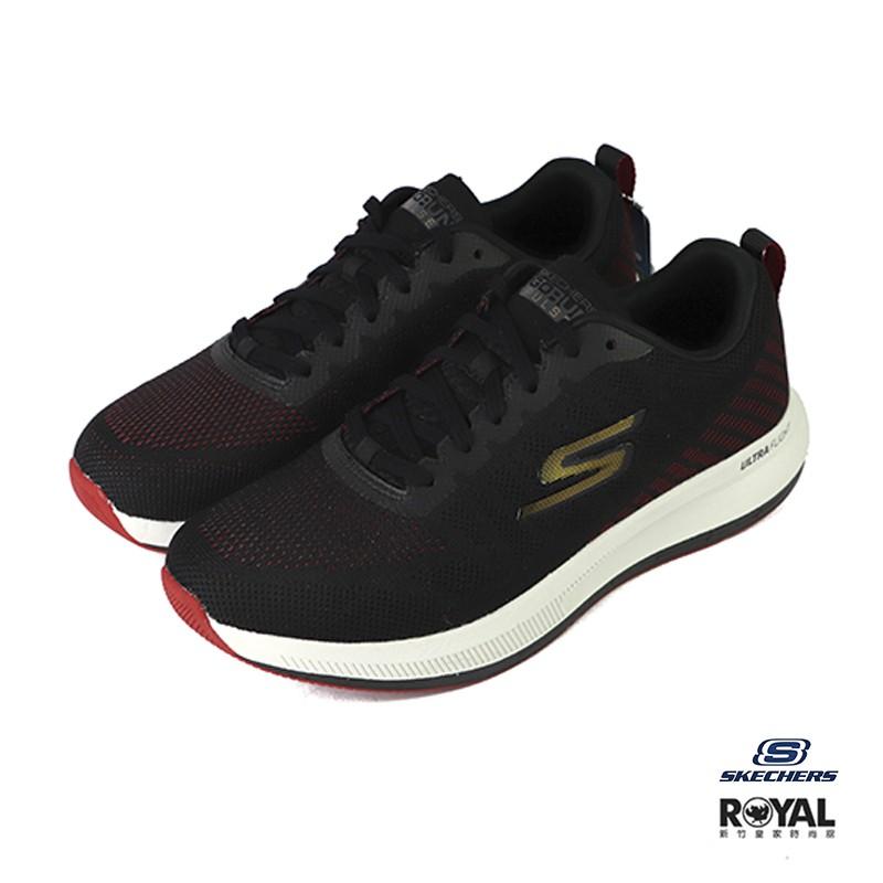 Skechers Go Run 黑色 織布 運動慢跑鞋 男款NO.B1637【新竹皇家 220096BKRD】