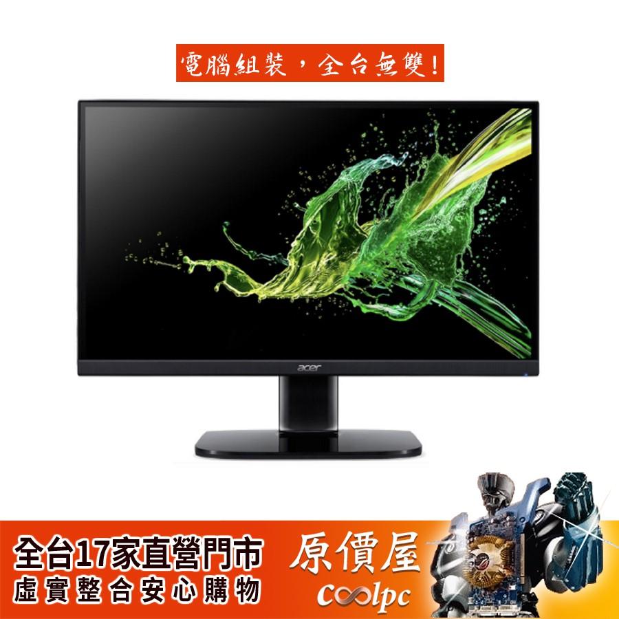 ACER宏碁 KA272 27吋/1ms/IPS/75Hz/無喇叭/FreeSync/保固三年/螢幕/原價屋
