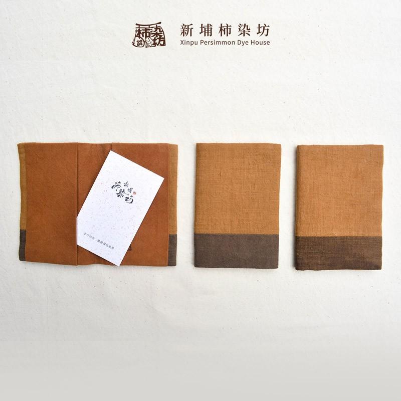 【新埔柿染坊】棉麻素色拼接名片夾