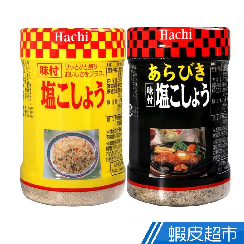 哈奇 味付胡椒鹽 /黑胡椒鹽 現貨 蝦皮直送