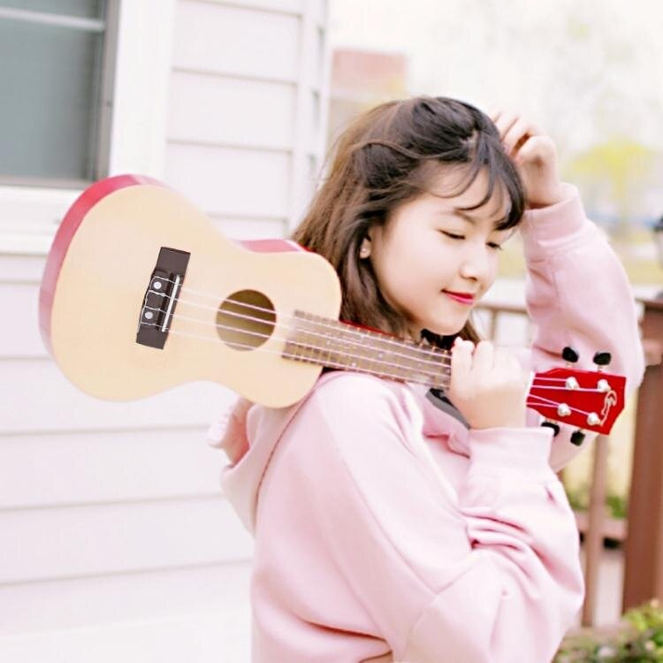 樂天優選-尤克里里小吉他初學者入門21寸23寸烏克麗麗學生成人女新WY