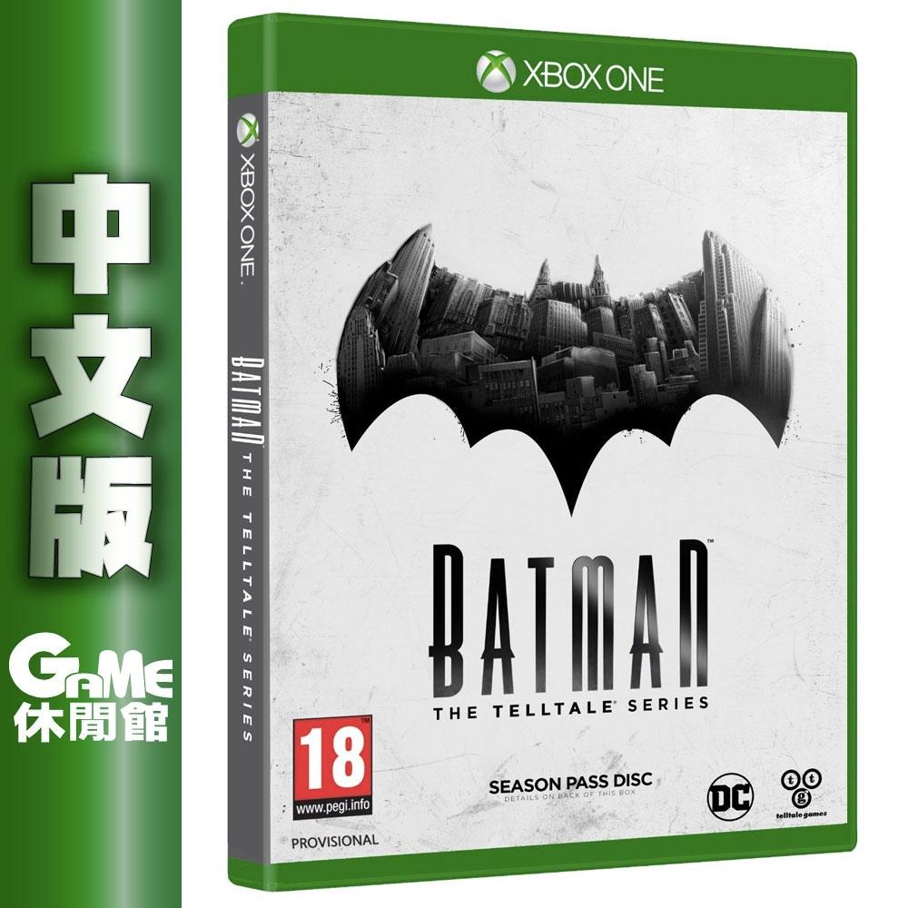 XBOX ONE《Batman: The Telltale Serie 蝙蝠俠秘密系譜》中文版【盒裝】【GAME休閒館】