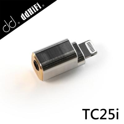 ddHiFi TC25i Lightning(公)轉2.5mm(母)音樂轉接頭