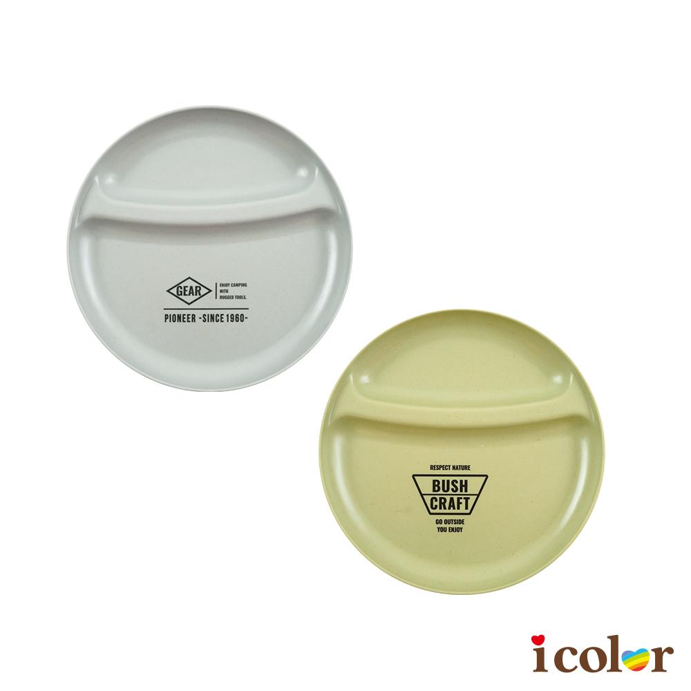 徽章文字圓形塑膠分格餐盤