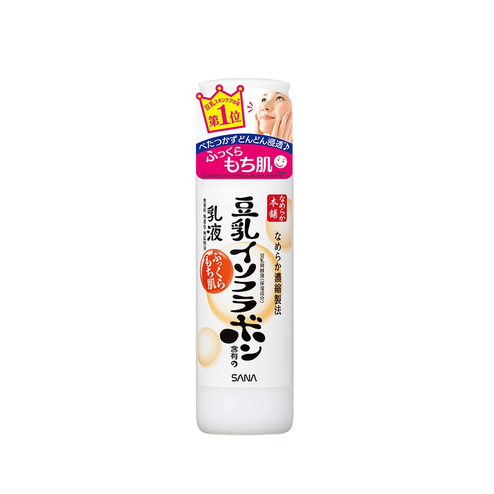 SANA 保濕系列 豆乳美肌乳液 乳液 150ml