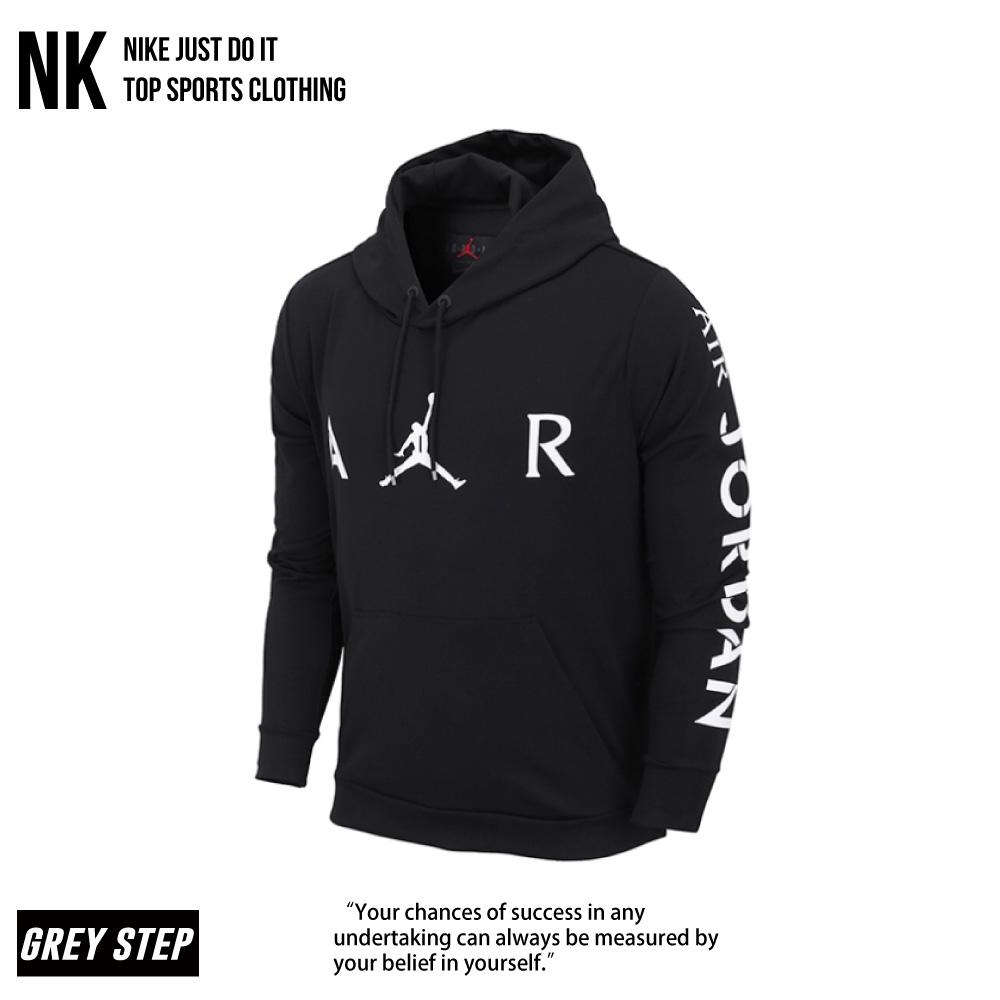 NIKE Jordan 連帽外套 帽t 外套 休閒外套 CK1345-010 黑色 全新正品 統一發票 快速出貨