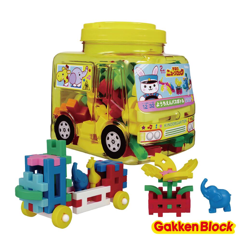gakken-日本學研益智積木-新娃娃車組合(steam教育玩具)(2y+)