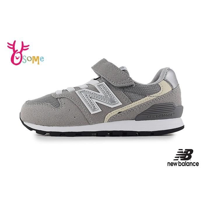 New Balance童鞋 996童 NB童 男童運動鞋 男童跑步鞋 透氣 耐磨 休閒運動鞋 O8574#灰色 奧森