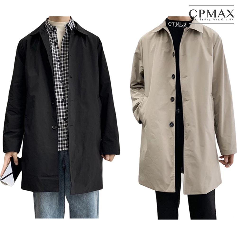 CPMAX 法系帥氣中長款大衣外套 男大衣 風衣外套 外套 風衣 大衣 男風衣外套 防風外套 男生衣著 C136