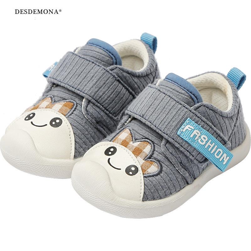 現貨出售 新品上新 春秋1-3歲寶寶軟底學步鞋 包頭男女小童嬰兒baby shoes