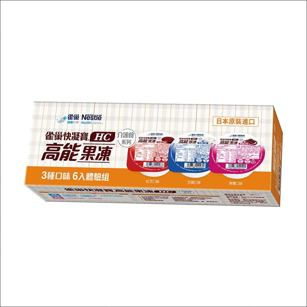 雀巢 立攝適 快凝寶 高能果凍禮盒包裝-三種口味 66g*6粒/盒 (4盒)