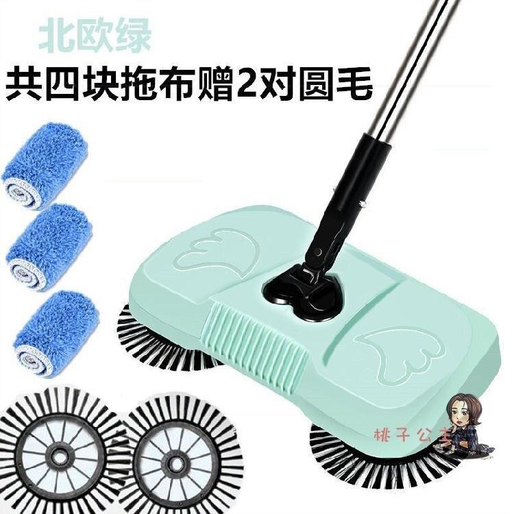 手推掃地機 掃地神器智慧清潔地板掃拖一體拖把笤帚帶擦地掃頭髮手推式掃地機T【全館免運 限時鉅惠】